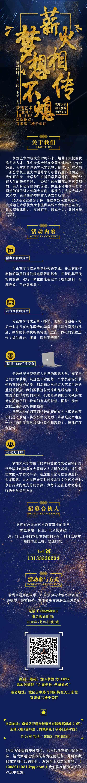 未标题-3(1)公众微信版_副本.jpg